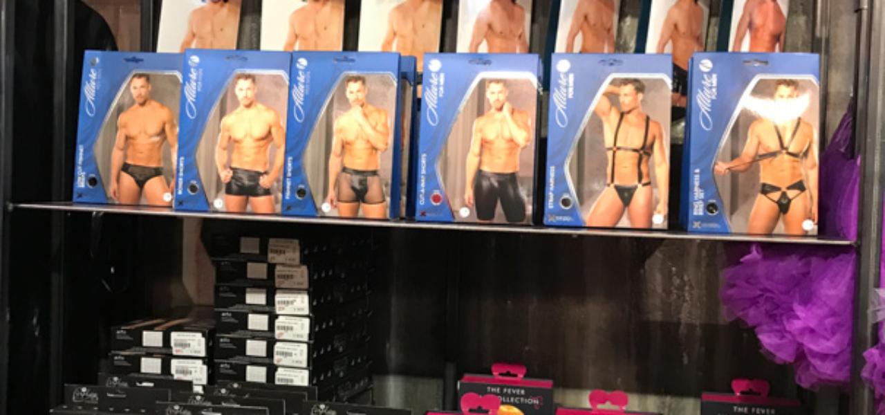 Fetish Factory Store Photos 023