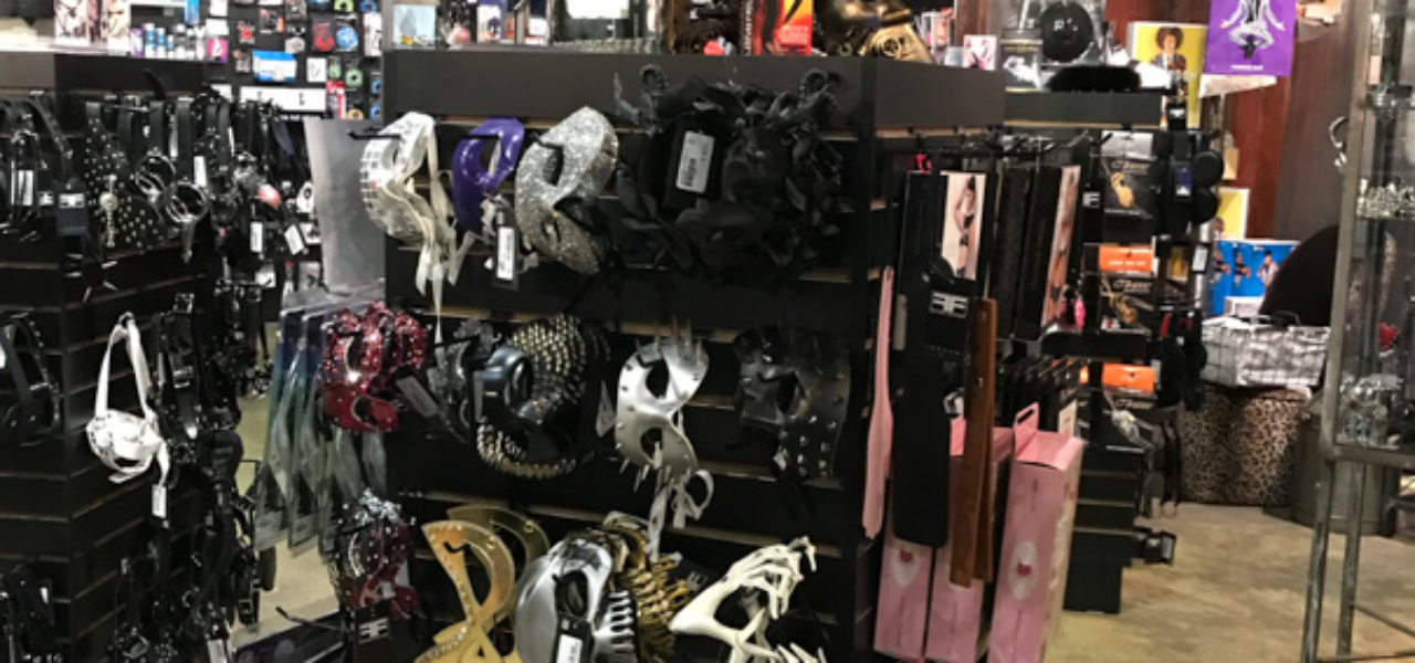 Fetish Factory Store